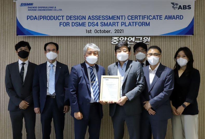 DSME, 스마트십 사이버보안 최고등급 인증
